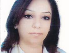 VisitandCare - الدكتورة رنا فرح