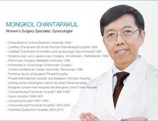 VisitandCare - الدكتور مونغكول شانتاباكول