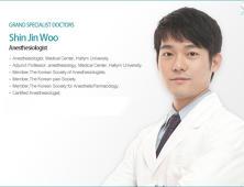 VisitandCare - Shin Jin Woo
