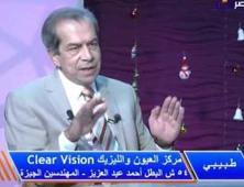 VisitandCare - الأستاذ الدكتور أحمد الحريري