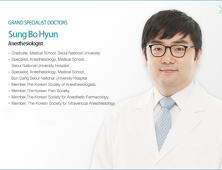 VisitandCare - Sung Bo Hyun
