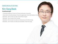 VisitandCare - Kim Sang baek