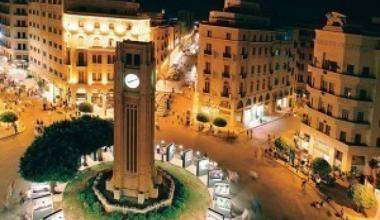 المركز اللبناني البلجيكي للعقم
