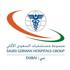 VisitandCare - Orthopedic Surgery