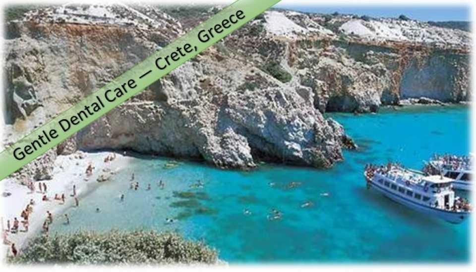 Gentle Dental Care in Greece