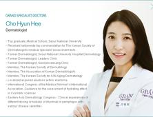 VisitandCare - Cho Hyun Hee