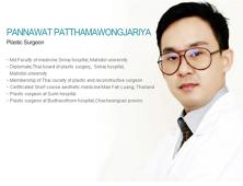 VisitandCare - Dr. Pannawat Patthamawongjariya