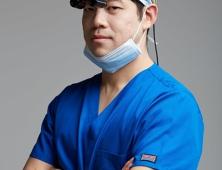 VisitandCare - Dr. Park, Sang Gun