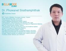 VisitandCare - Dr. Phuwanet Sirathamphithak