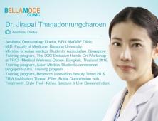 VisitandCare - Dr. Jirapat Thanadonrungcharoen