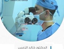 VisitandCare - Khalid Mousa Ayed Al Zubi