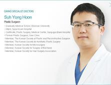 VisitandCare - Suh Yong Hoon
