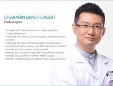 VisitandCare - Dr. Chakarin Banchongkit