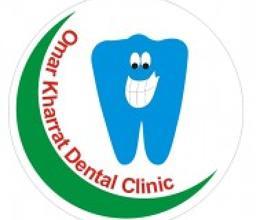 Dr. Abir Eddhaoui, Dental Surgeon