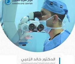 Khalid Mousa Ayed Al Zubi,