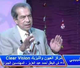 Prof. Dr. Ahmed El Hariry, Refractive/Cornea Surgeon