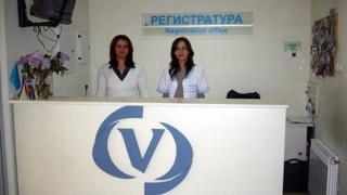Vita Hospital - Orthopedic Surgery Center