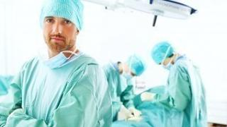 ROMOY Healthcare - Organ Transplant Unit