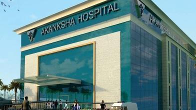 Akanksha Infertility Clinic