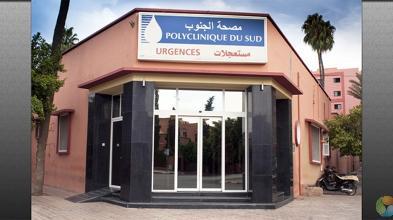 Dr. Aboufirass Abdellatif - Hair Transplantation, Marrakech, Morocco