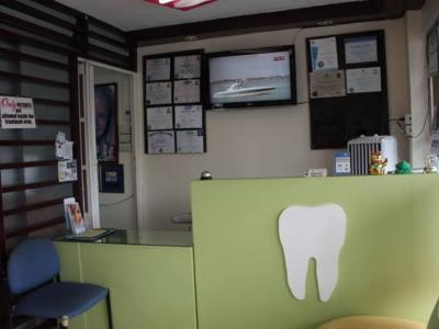 Oral Confidence Orthodental Clinic, Manila, Philippines