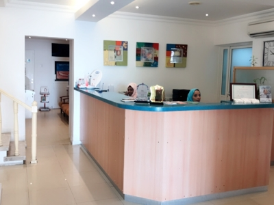 Harub Dental Surgery, Muscat, Oman