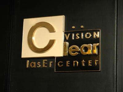 Clear Vision Laser Center, Gizeh, Egypt