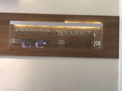 Dr. Hedi Belajouza, Sousse, Tunisia