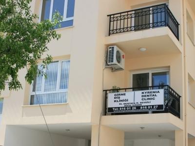 Kyrenia Dental Clinic, Kyrenia, Cyprus