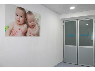 atlasCARE IVF, Tbilisi, Georgia