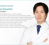 VisitandCare - Grand Plastic Surgery