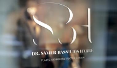الدكتور سامر باسيليوس الهبر- جراحة التجميل
